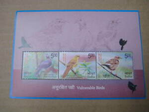 India 2017 Miniature Sheet on Vulnerable Birds- Limited Edition MNH
