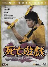 Game of Death DVD Bruce Lee Gigi Young Kareem Abdul Jabbar NEW Eng Sub R3 2016
