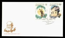 DR WHO 1992 MOROCCO? SAHARA OCCIDENTAL FDC GALILEO SPACE CACHET COMBO f94889