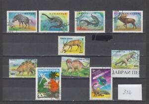 Dino Dinosaurier prähistorische Tiere (312)