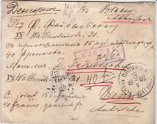 Austria Stampless Cover 1902 Registered from Russia with Wax Seals