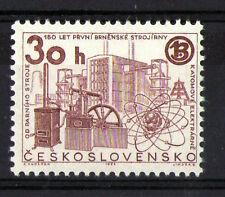 CZECHOSLOVAKIA 1964 30h LOCOMOTIVE RAILWAY COMMEMORATIVE STAMP MNH