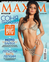 `MAXIM` (Russia) September 9/2020: Singer Sonya Tayurskaya from LITTLE BIG group