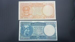 GREECE 10000-20000 DRACHMAI  BANKNOTE 1947-1949 (damaged)