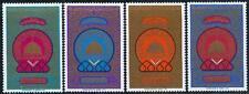 Bahrain 1980 ** Mi.292/95 Hegira Hedschra Zeitrechnung