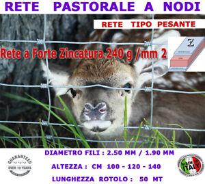 RETE RECINZIONE PASTORALE PECORE ANIMALI RETE LUNGHEZZA  MT 50 ALTEZZA....