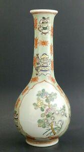 Vintage Maitland Smith Asian/Chinese Porcelain Bottle Half Vase Wall Pocket