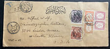 1954 Mohamed Bey Fard Egypt cover To Wilmette IL USA State Service Stamp