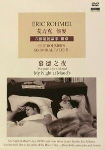 My Night at Maud's: Six Moral Tales III (1969) - Eric Rohmer (Region All)
