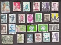25 All Different PHILIPPINES Stamps
