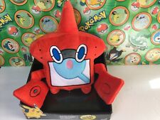 "Pokemon Plush Rotom Pokedex New Box UFO Tomy 9"" stuffed doll figure USA Seller"