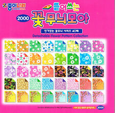 40 Sheets Detachable Flower Pattern Collection of Origami / Craft Paper