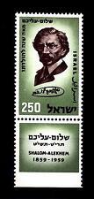 ISRAEL - ISRAELE - 1959 - Centenario nascita dello scrittore Shalom Alechem