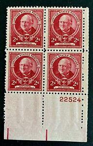 US Stamps, Scott #870 2c 1940 Plt Blk Mark Hopkins VF/XF M/NH (gum disturbance)