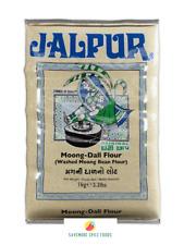 MOONG-DALL FLOUR - MOONG BEAN FLOUR - JALPUR - 1kg