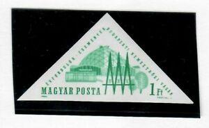 s22172) HUNGARY 1964 MNH** Budapest fair 1v IMPERFORATED