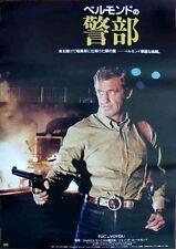 FLIC OU VOYOU Japanese B2 movie poster JEAN PAUL BELMONDO 1980 NM affiche Japon
