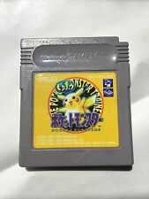 Game Boy Pokemon Yellow Pocket Monsters | Japanese Version - US Located Seller!