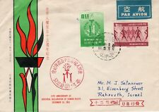"Taiwan China-Israel 1963 ""Human rights"" Michel#502-3 FDC TW#8"