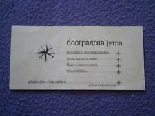 PROPAGANDA NATO radio station ad 1999 DOCUMENT flyer advertising  BOMBING SERBIA