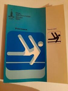 Olympic Games Moscow 1980 gymnastics - Guide - participants