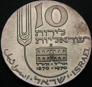 ISRAEL 10 Lirot 1970 - Silver - Independence - aUNC - 2467 ¤
