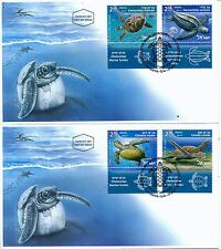 ISRAEL 2016 FAUNA 'TURTLES IN THE MARINE ENVIRONMENT FDC's