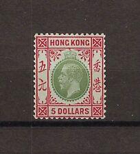 HONG KONG 1912-21 SG 115b MINT Cat £1200 . CERT