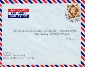 KUWAIT SG#70(single frank)-KUWAIT 1/NO/50-Commercial AIR MAIL to USA