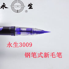 1Pcs New Wing Sung 3009 Clear Transparent Interesting Brush Pen Piston Brush Nib