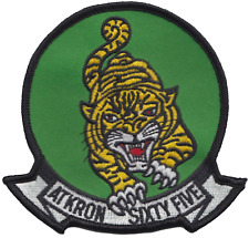 US Navy Second VA-65 Squadron Tigers Embroidered Patch - LAST FEW