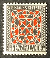 New Zealand. Nine Pence Stamp. SG566. 1935. Lightly Mounted.  #AH289