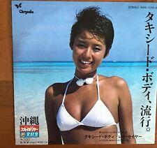 "LEO SAYER - Tuxedo Body / The Show Must To Go On Japan 7"" Vinyl WWS-17222"