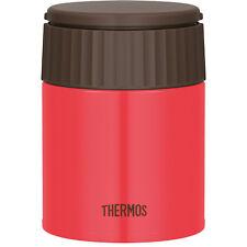 Thermos JBQ-400-PCH Vacuum insulation Soup Gear 0.4L Peach