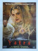 YATRA 2006 NANA PATEREKAR REKHA  Rare Poster Bollywood Film Hindi