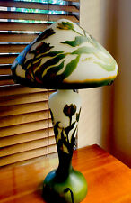 Cool Galle Art Nouveau Style Overlaid Cameo Glass Table Lamp Featuring T