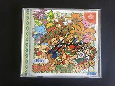 SAMBA DE AMIGO Ver. 2000 SAMPLE Dreamcast Sega Import signed Yuki Naka