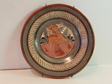 """Vtg Mexican Mexico Burnished Red Clay Pottery Folk Art Wall Plate Tonala Deer 8"""""""