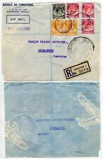SINGAPORE to CAMBODIA REGISTERED FRONT KG6 MULTI FRANKING AIRMAIL + CACHET 1953