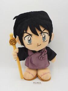 """Miroku B2403 Inuyasha Banpresto 2002 Plush 7"""" Stuffed Toy Doll Japan"""