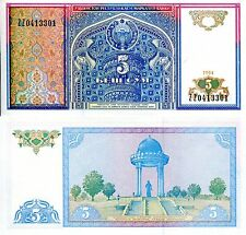UZBEKISTAN 5 Sum Banknote World Paper Money Currency Pick p-75r REPLACEMENT NOTE