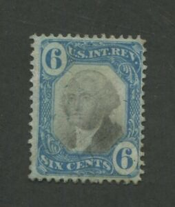 1871 US Documentary Revenue Stamp #R108 Used Hinged Faded Cancel