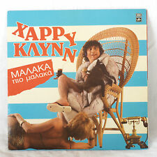 Harry Klynn MALAKA PIO MALAKA LP 1984 Greek Comedian Green Vinyl Greece 1984