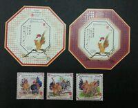 Malaysia Year Of Rooster 2017Lunar Chicken Serama (stamp MS) MNH *odd *unusual