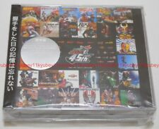 Kamen Rider 45th Anniversary Theme Song CD Box Japan AVCD-93586 4988064935864