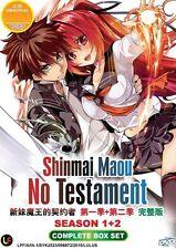 The Testament of Sister New Devil Season 1 + 2 ANIME DVD
