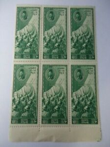 Egypt 1948 SG348 10m Green Bottom block of 6 MNH Arrival Egyptian troops in Gaza