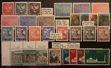 INDONESIA 1950-1968 stamp collections in VF condition MNH