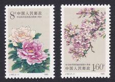 La Cina Fiori Peonia Cherry Blossom 2v sg#3568/69 sc#2161a mi#2188-89