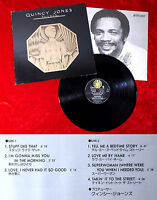 LP Quincy Jones: Sounds...and stuff like that!! (A&M AMP-6017) Japan 1978